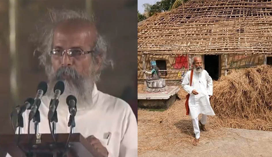 Pratap Chandra Sarangi Takes Oath As Minister